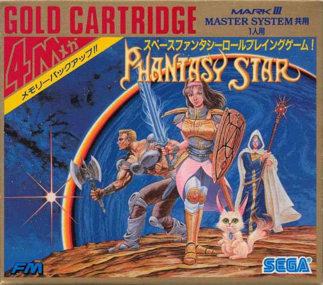 phantasy_star_box_jp.jpg